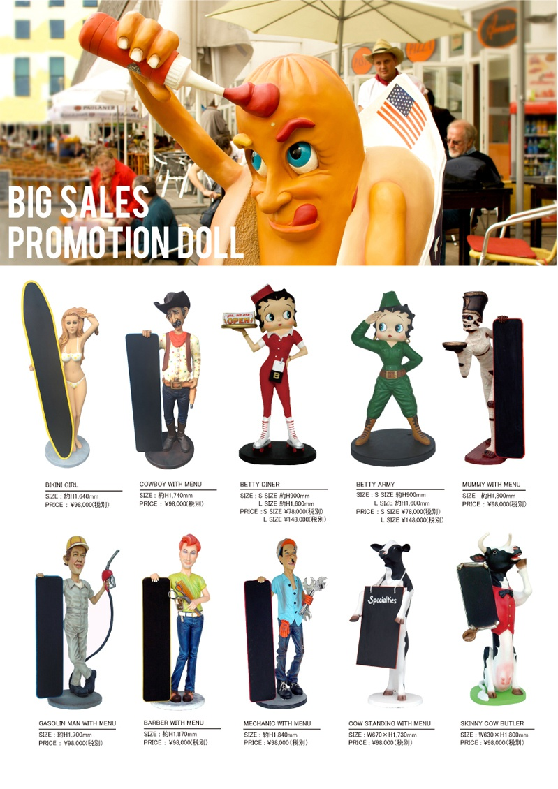 SALES PROMOTION DOLL