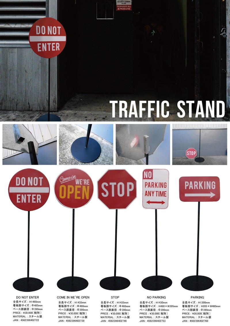 TRAFFIC STAND